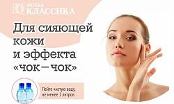 дапоксетин 60 аптека классика